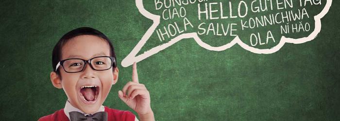 los-mejores-colegios-del-df-ventajas.png